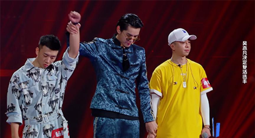杨和苏夺得《中国新说唱2019》年度冠军