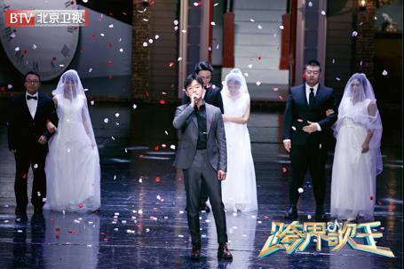 佟大为《跨界歌王》现场为多对新人集体证婚