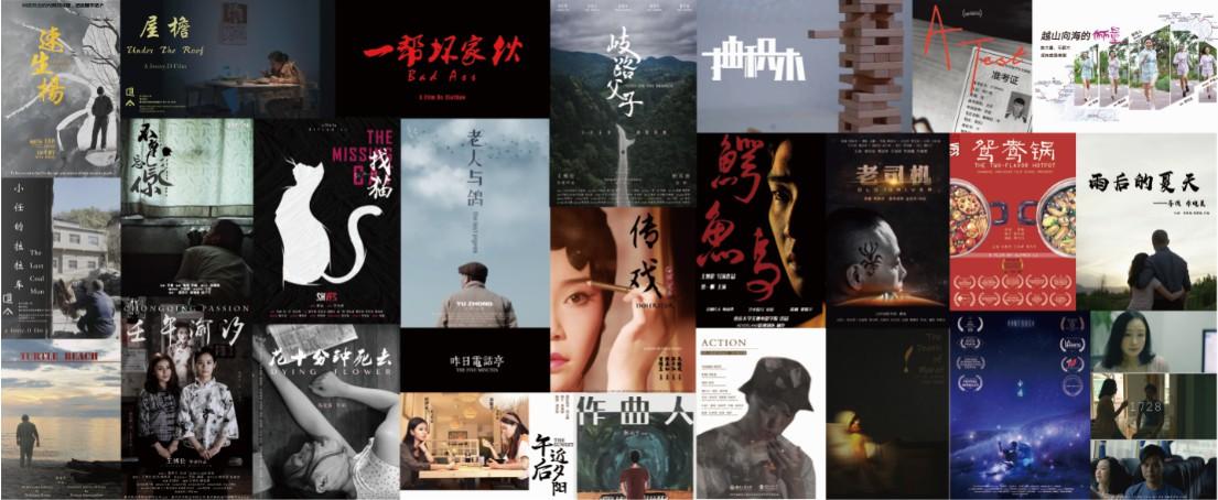 首届杨家埠青年电影短片展入围影片揭晓