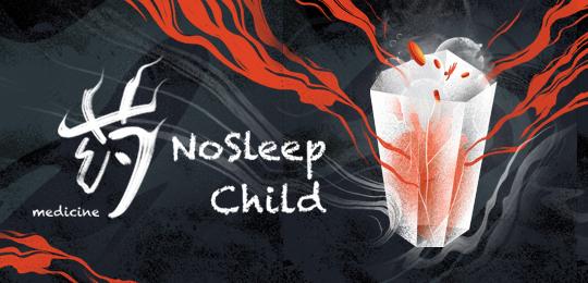 Nosleep Child失眠少年新歌《药》发布