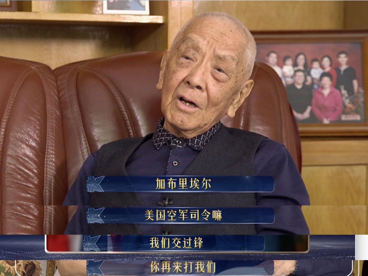融媒体故事秀《传家宝里的新中国》热播