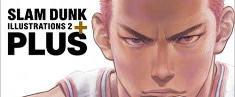 《灌篮高手》新原画集确认制作中 预计明年4月发售