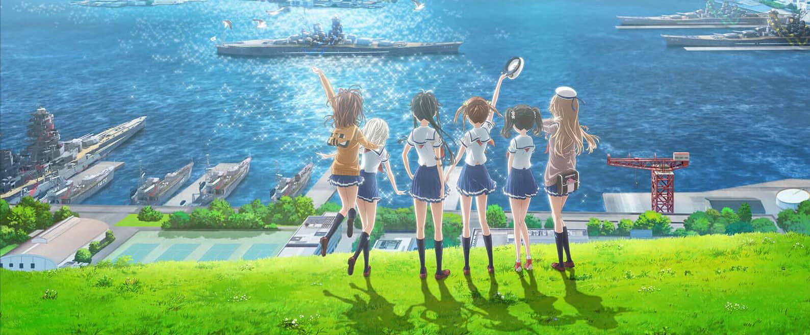 《青春波纹》剧场版PV公开 2020年1月18日上映