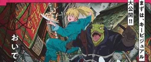 动画《异兽魔都》正式定档2020年1月播出
