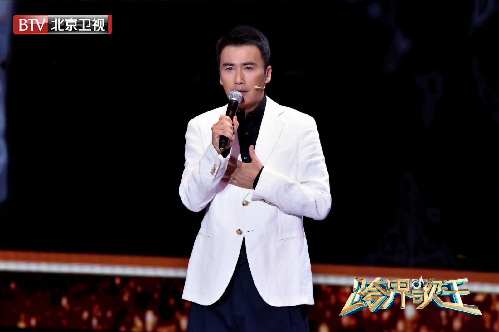 柳云龙导演亮相《跨界歌王》 携手嘉宾共唱祖国壮丽七十年