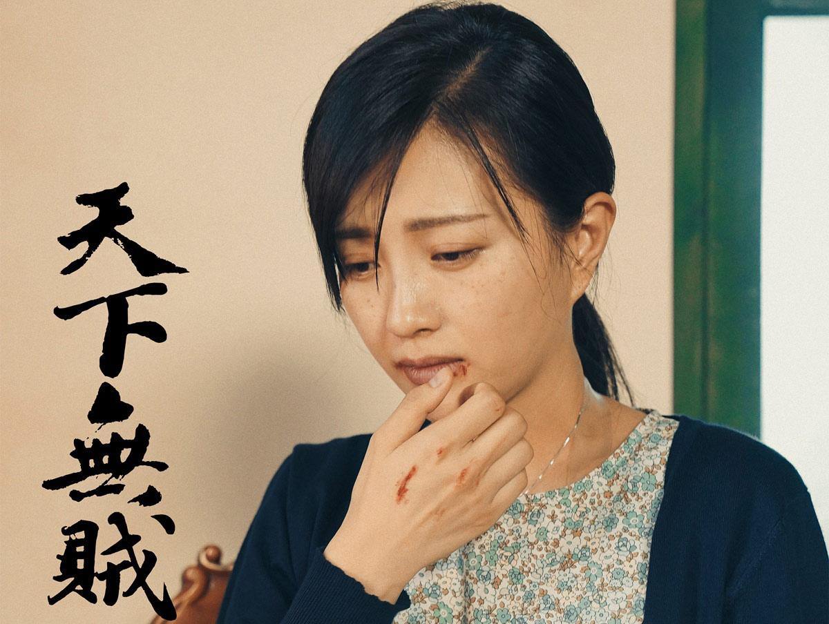 包文婧演绎《天下无贼》名场面看哭导演