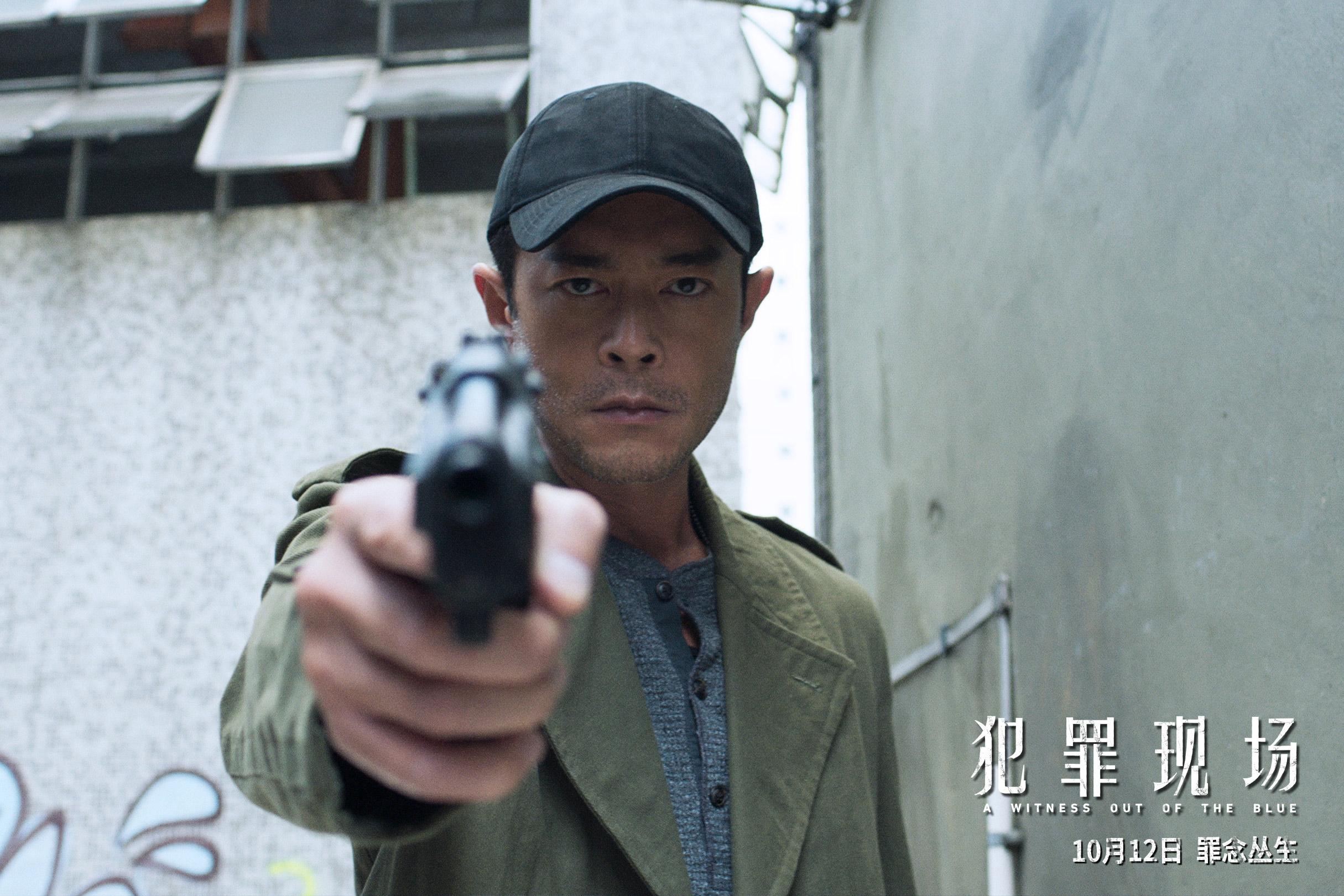 《犯罪现场》尔冬升:古天乐是香港电影的改变者