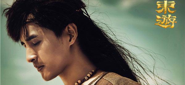 奇幻电影《东游》上线 张远饰韩湘子荧屏初吻是条鱼
