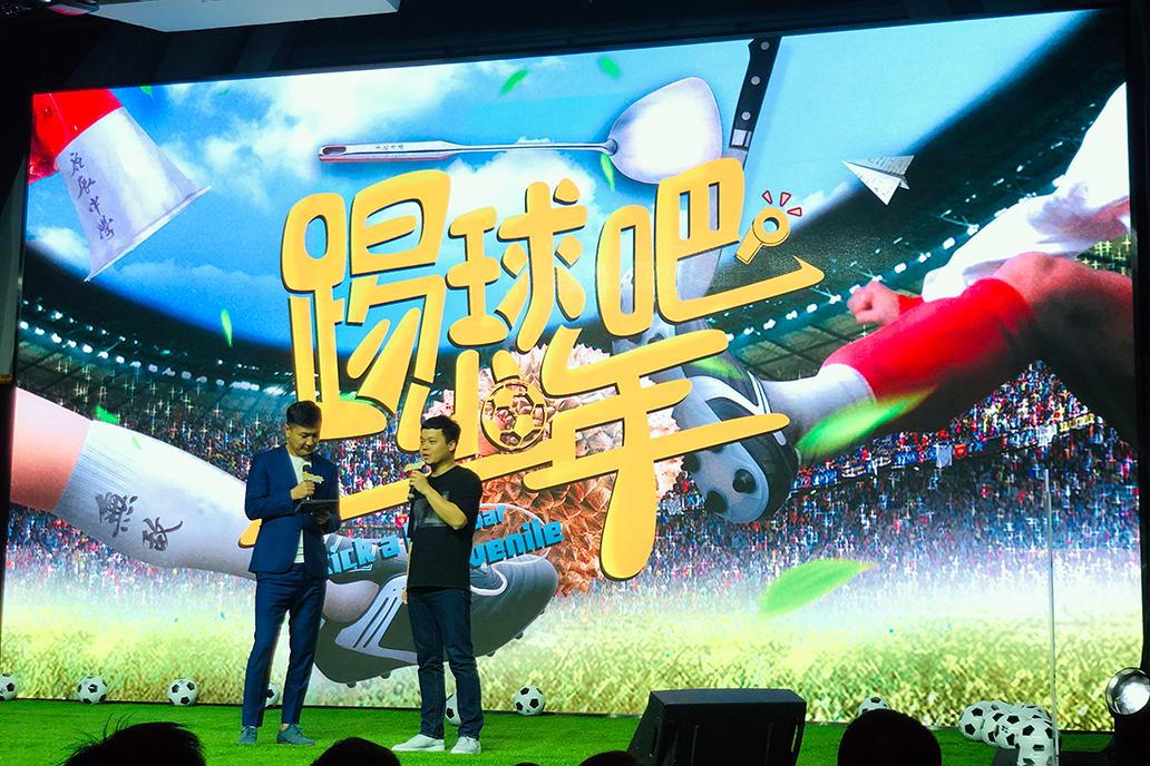 专访《踢球吧少年》导演郝鸿远:我愿意去探索更多电影类型