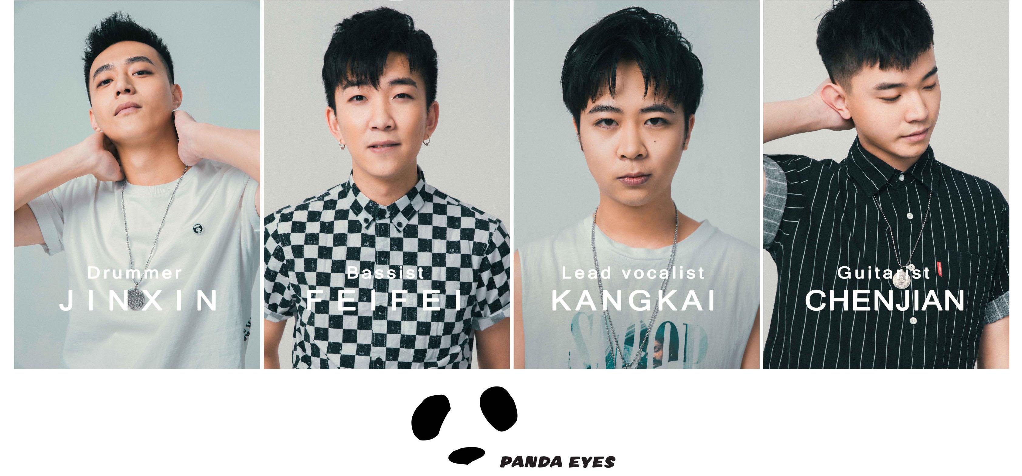 熊猫眼乐队《懒LAZY》MV正式发布
