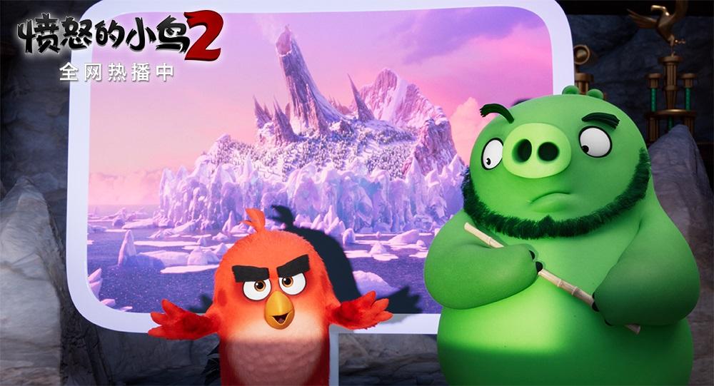 动画电影《愤怒的小鸟2》上线 网络播放量居高不下