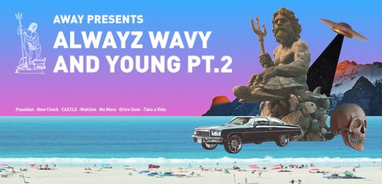 青岛说唱厂牌AWAY最新EP正式上线