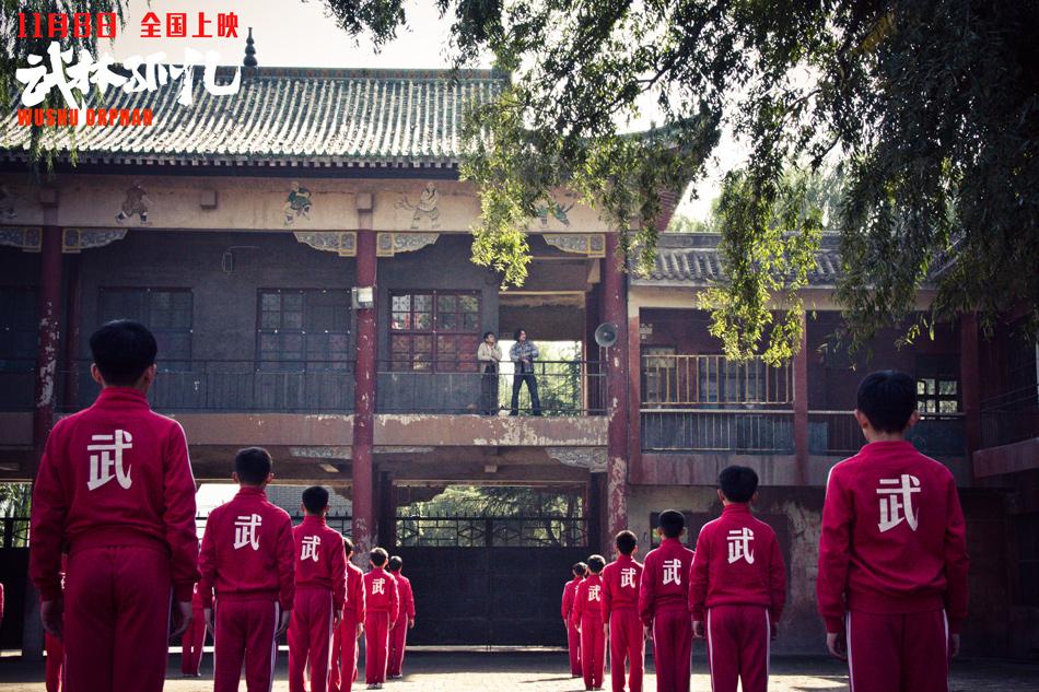 对话电影《武林孤儿》导演黄璜:荒诞但不扯淡