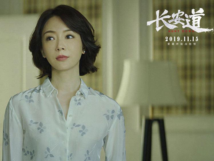电影《长安道》陈数用高级性感为反派角色注入深度