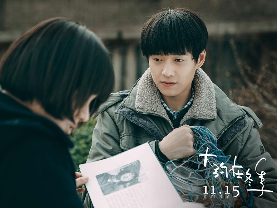 """电影《大约在冬季》发布魏大勋""""暖枫来了""""角色特辑"""