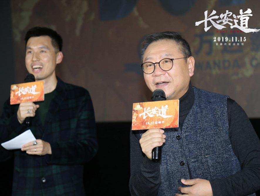 """《长安道》点映活动 范伟拒绝承认""""渣男""""标签"""