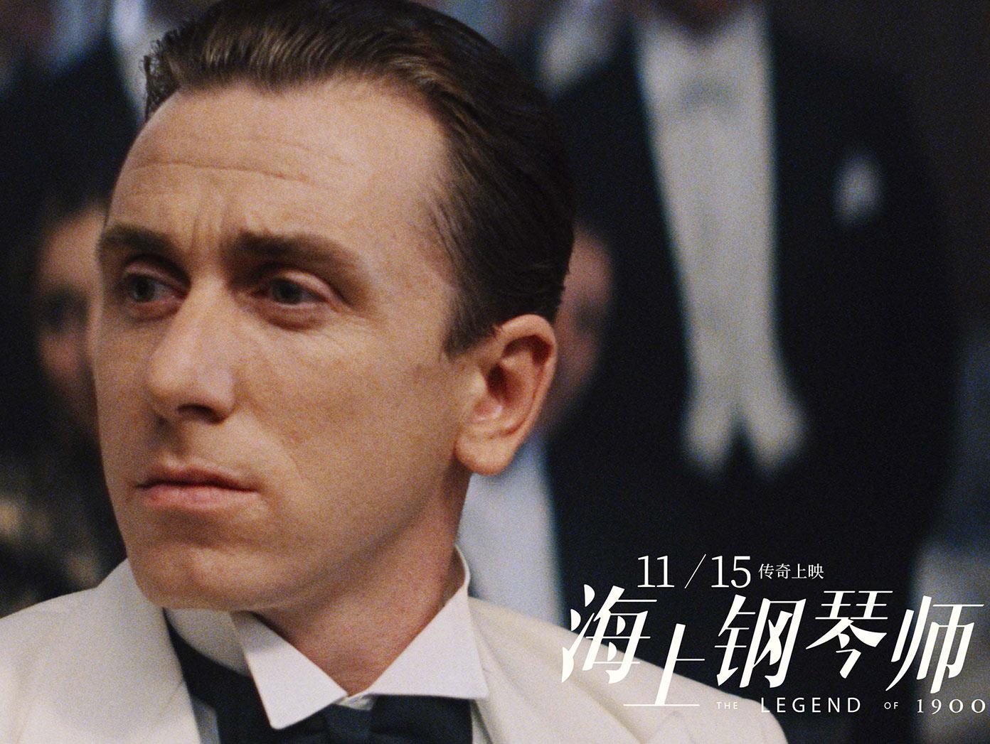《海上钢琴师》重现浪漫传奇 11月9日开启限量点映