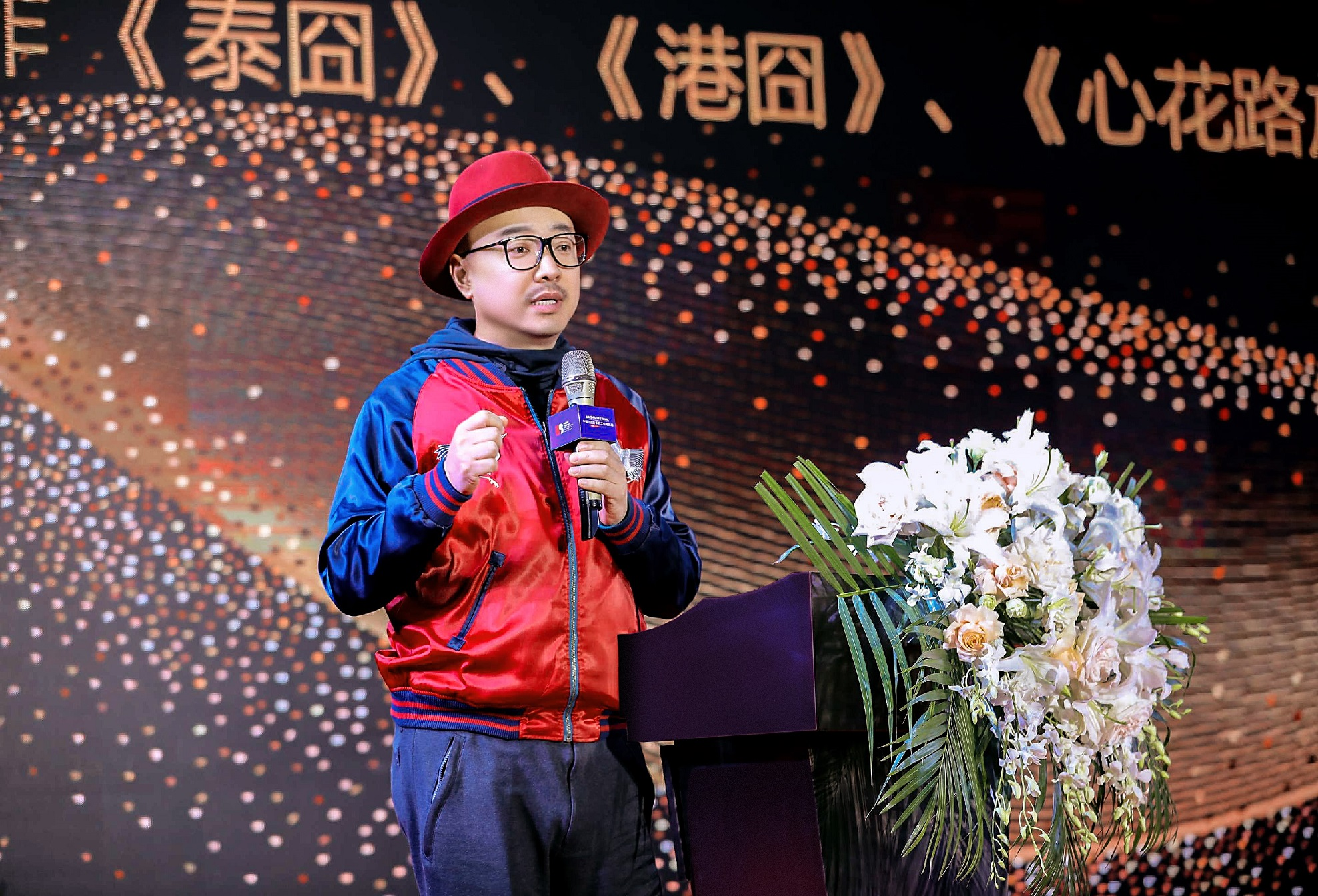 首届中国(白沙)影视工业电影周在江津白沙正式启幕,作为本次电影周的形象大使,著名演员、导演、监制徐峥现身幕后英雄盛典,为电影行业的幕后英雄们发声助威。