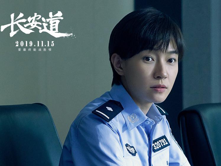"""《长安道》曝口碑特辑被赞""""中国电影诚恳之作"""""""