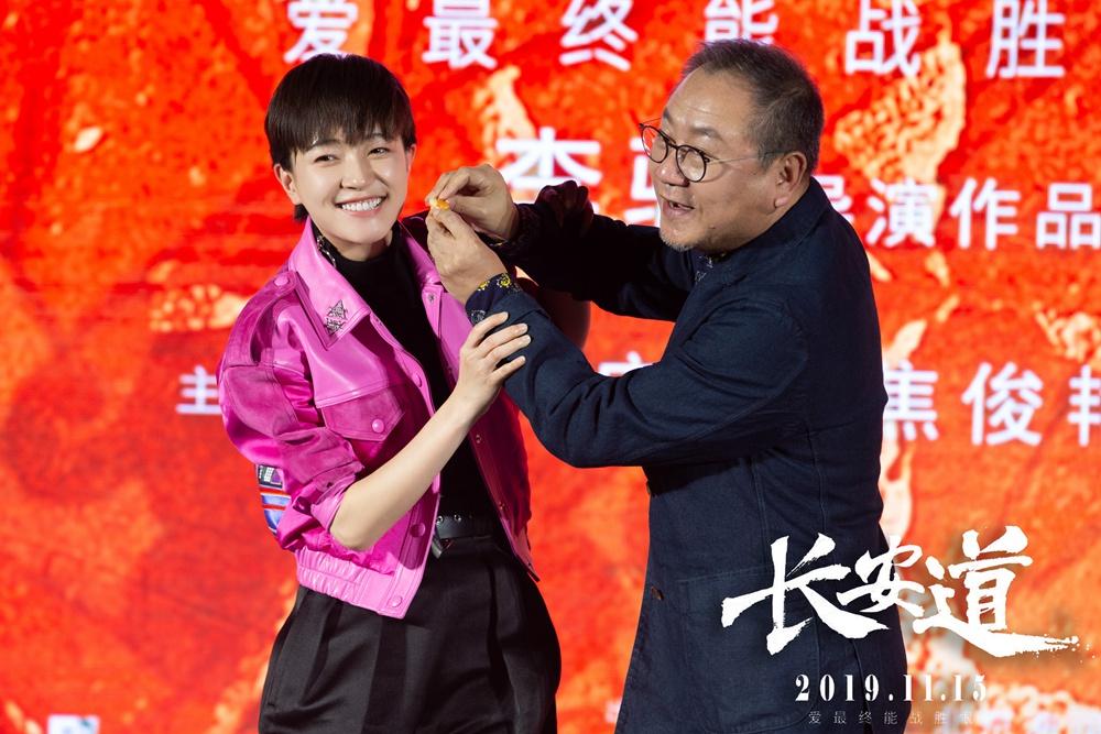"""电影《长安道》发布会范伟现场否认""""渣男""""一说"""