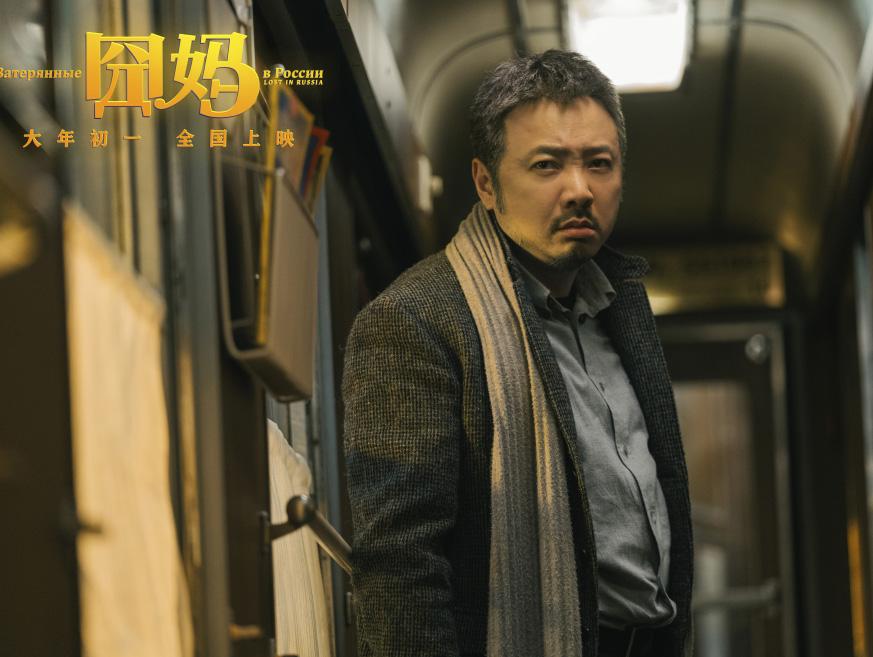 电影《囧妈》曝最新预告 徐峥遭遇双面囧境