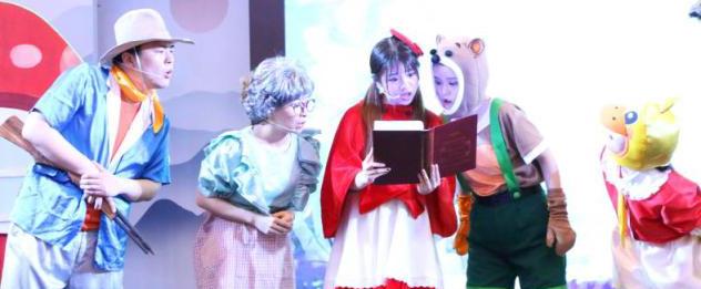IP舞台剧《多奇妙勇闯童话王国之三只小猪》安徽公演