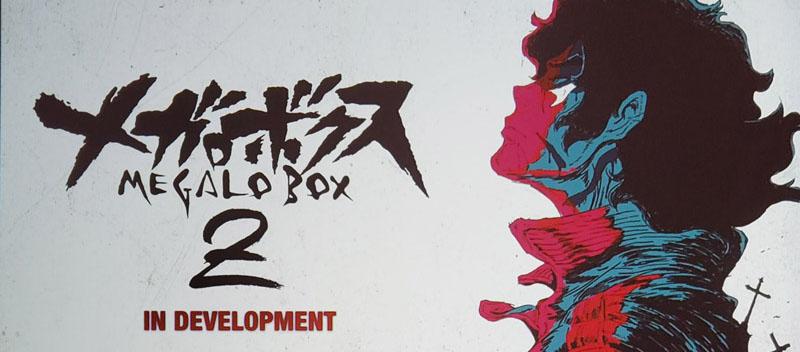 热血格斗动画《Megalo box》宣布第2期制作中