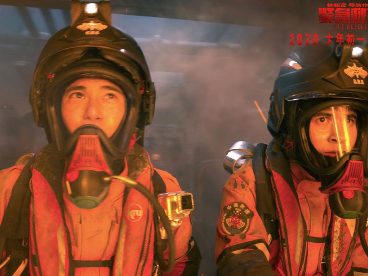 林超贤新作《紧急救援》展现华语电影工业新高度