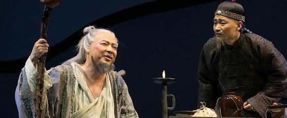 江西话剧《哭之笑之》斩获第八届国际戏剧学院奖优秀剧目