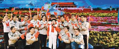 舞台剧《快乐社区行》上演 残障演员展示自我