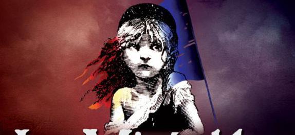 音乐剧《悲惨世界》12月26日回归伦敦西区剧院