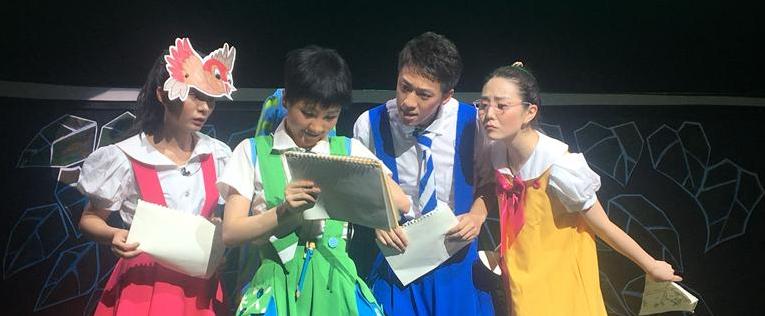 儿童剧《我和蜗牛去散步》16日于福建省人民艺术剧院首演