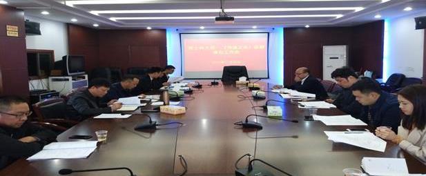 话剧《沧浪之水》11月27日耒阳市文体会议中心上演