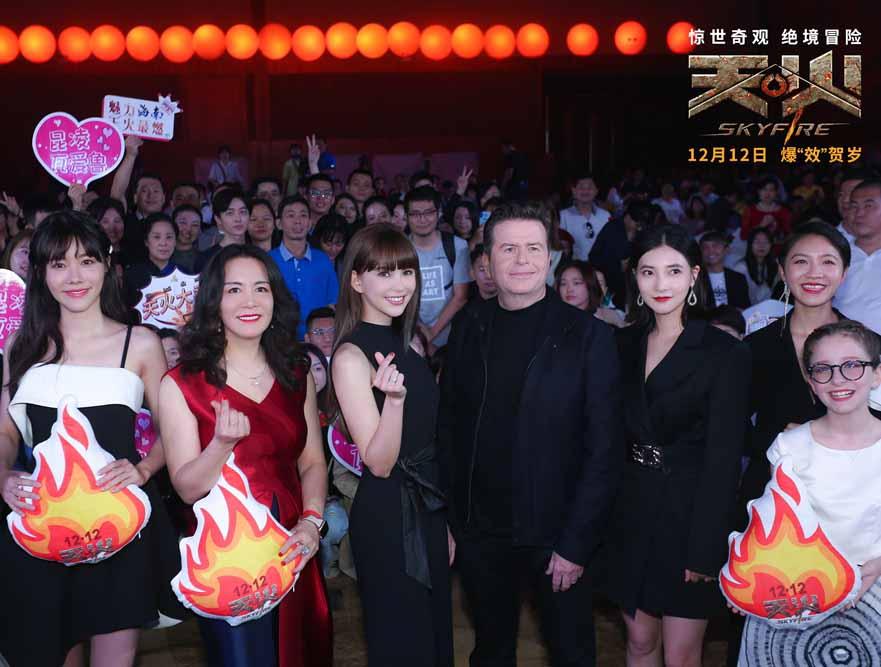《天火》全球首映礼星耀海南 首波口碑超出预期引爆期待