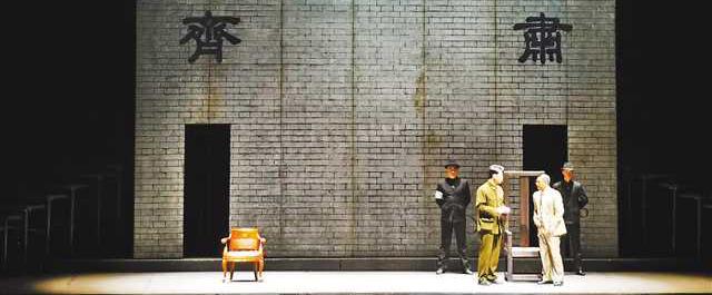 第三届全国话剧展演季参演剧目《红岩魂》亮相国家话剧院