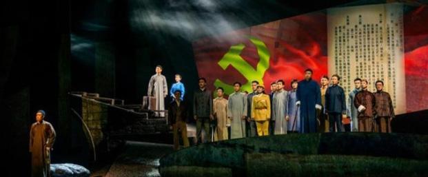 话剧《守护》12月7登陆中国国家话剧院