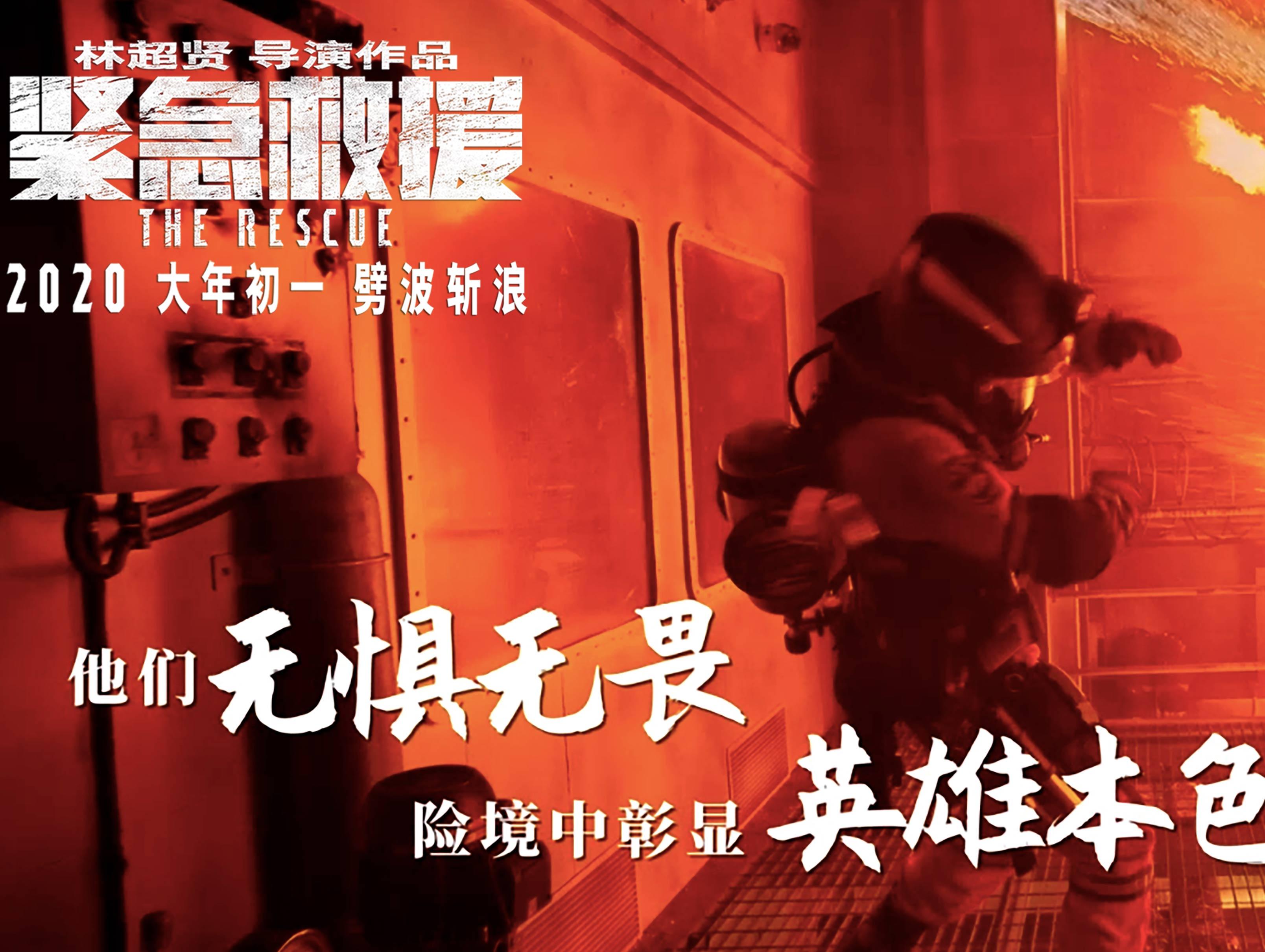 """上周《人民日报》以""""一段视频了解中国救捞""""的方式向在危机关头守望生命的中国救捞人致敬。"""