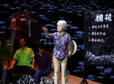 黄梅调音乐剧《花漾年华》北京长安大戏院落幕