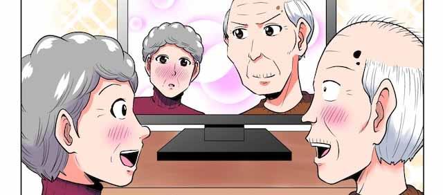 《令人困扰的老爷爷》动画化决定 明年4月播出