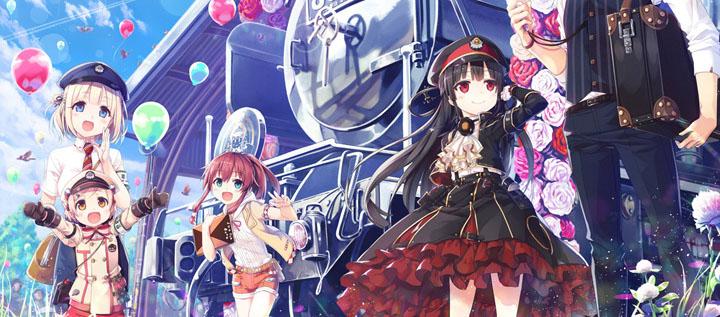 美少女游戏《爱上火车》近日宣布动画化决定