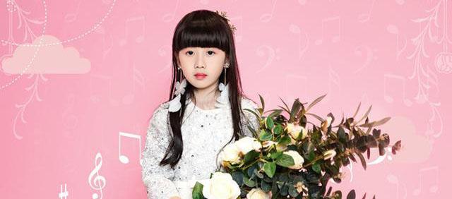 华语小童星刘颖凝全新单曲《一骑红尘》上线