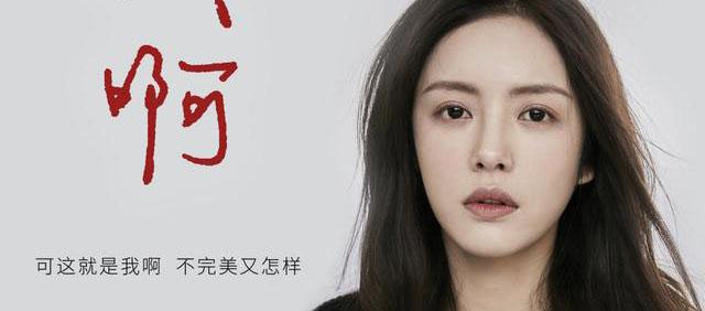 蔡文静新单曲《是我啊》上线 直面自己见证蜕变