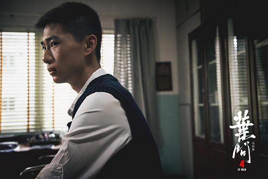 《叶问4》再刷票房新纪录  演员叶禾实力接棒