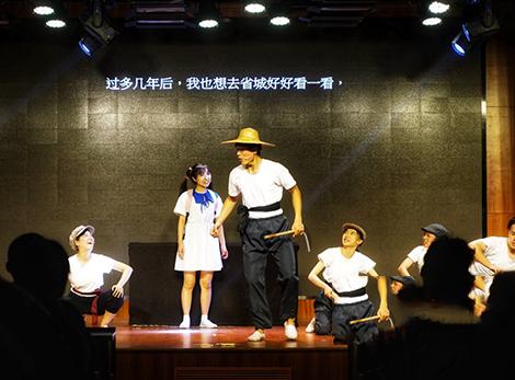 澳门大学戏剧社原创话剧《苦尽甘来》2020年首演来杭