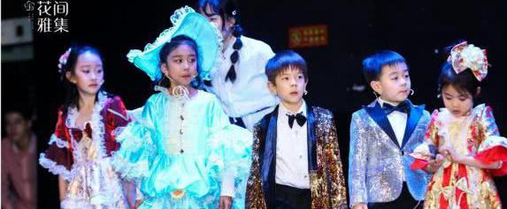 公益原创儿童音乐剧《云端上的音乐之声》在京汇演