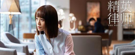 蓝盈莹《精英律师》收官 职场新女性形象获赞