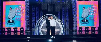 """杨千嬅""""My Beautiful Live世界巡回演唱会""""柳州站宣布延期"""