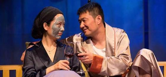 2020话剧《真相》6月20日登陆上海话剧艺术中心