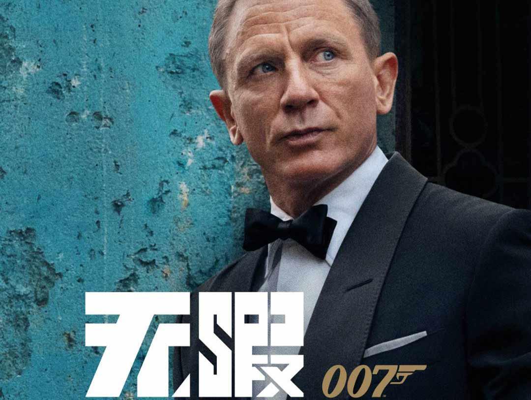 """《007:无暇赴死》凯瑞·福永带来""""007""""终篇任务"""