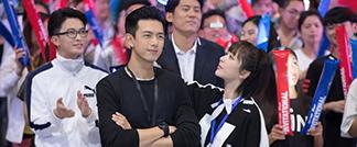 杨紫李现电视剧《亲爱的,热爱的》将于日本播出